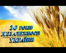 Вітаємо з Днем Державного Прапору України та Днем Незалежності України!